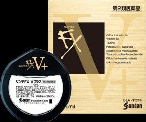 Santen Pharmaceutical Sante FX V+ liputantimes.com
