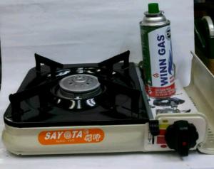 Sayota – NAC 155 liputantimes.com